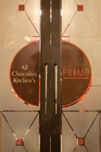 1-primo_door